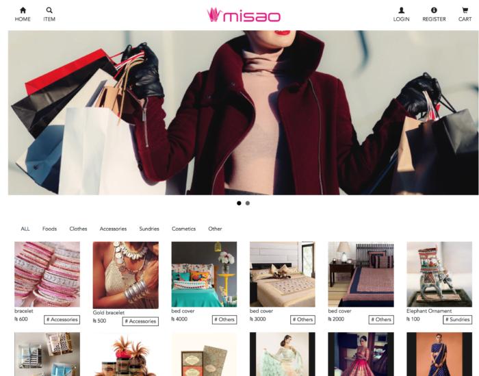 MISAO Webサービスコースに課題