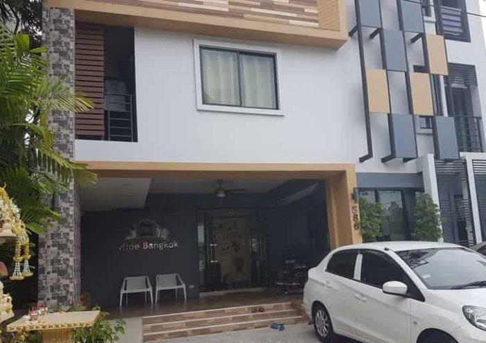 バンコクの静かなゲストハウス Hide Bangkok hostel