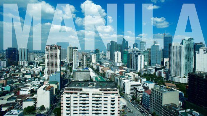 フィリピンの首都マニラ
