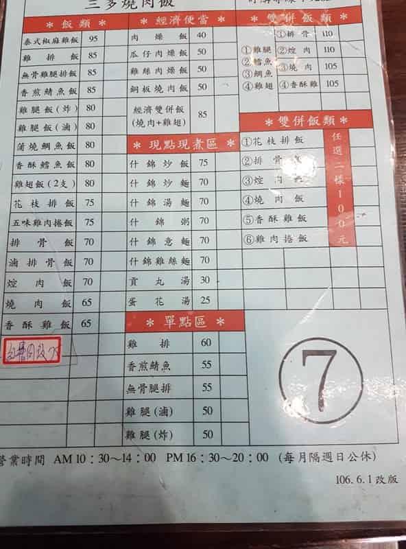 ピエン 意味 中国