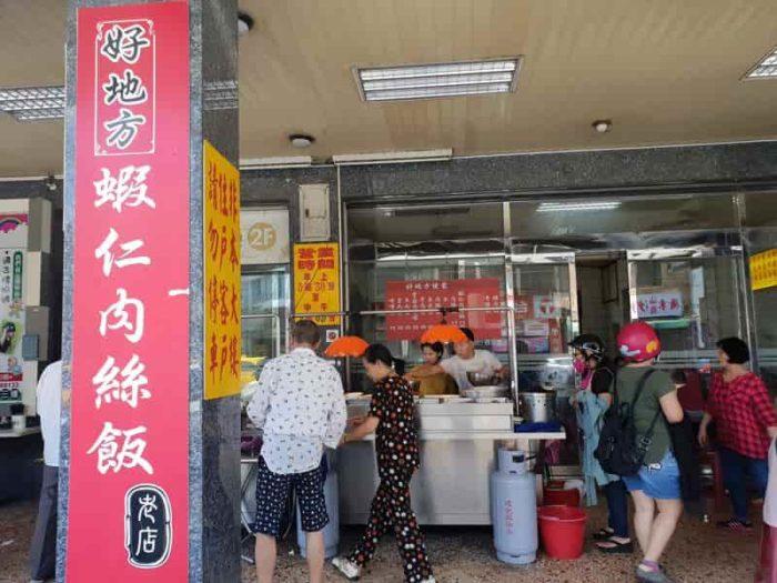 台南の名物グルメが食べれるお店3選