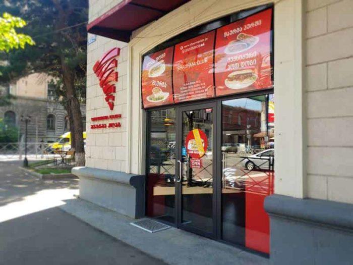 トビリシ ブログで美味しいと評判のレストラン