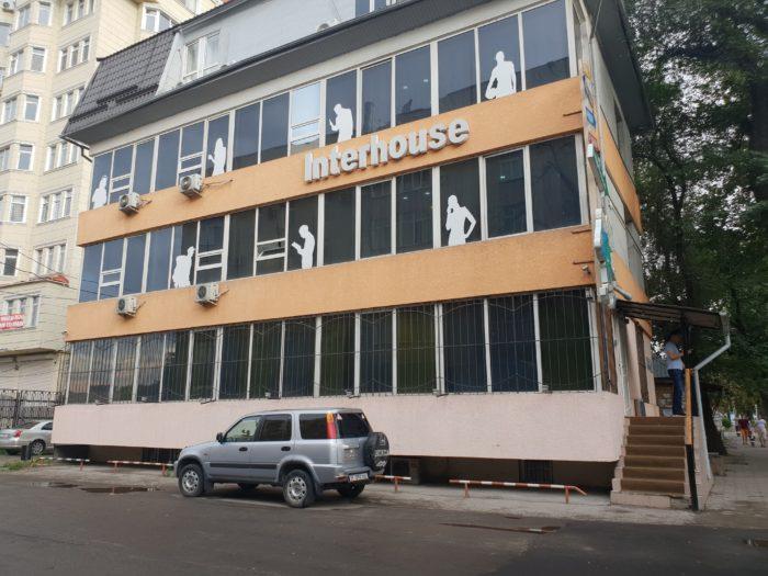 Inter House Bishkek の外観