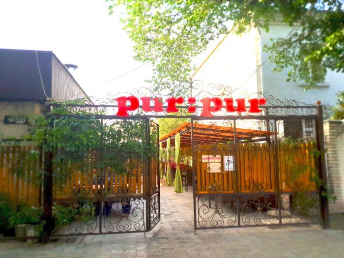 ビシュケク ジョージア料理レストラン Cafe Pur:Pur