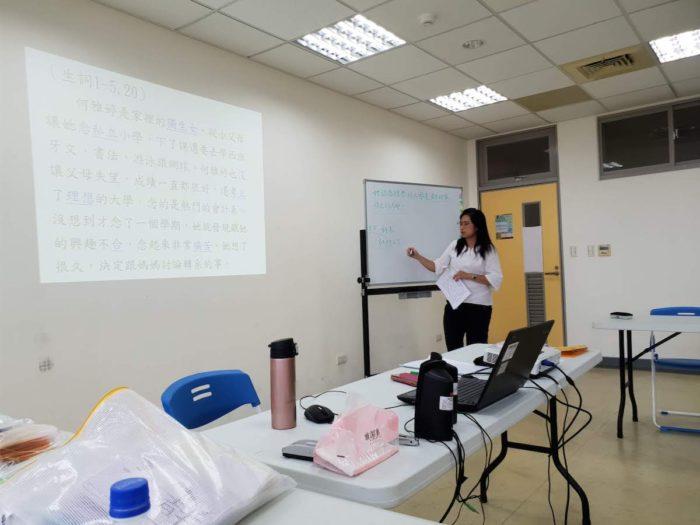 レッスンでよく使う中国語フレーズ