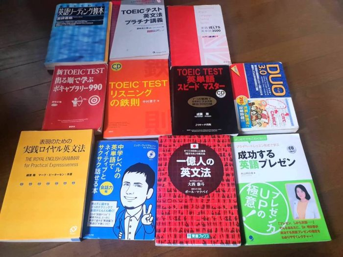 中学レベルの英語を自習できるオススメ参考書