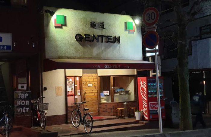 新松戸 麺道 GENTENの入口