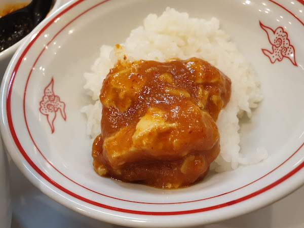 セットの麻婆豆腐