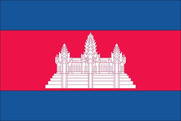 カンボジア国旗(クメール語)旅行基本フレーズ