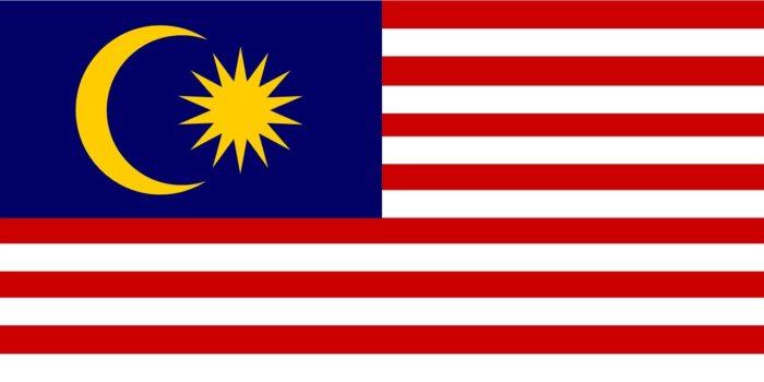 マレーシアの国旗 マレーシア(マレー語) 旅行基本フレーズ