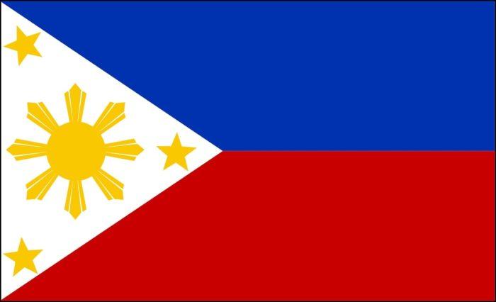フィリピン 国旗 タガログ語 旅行フレーズ