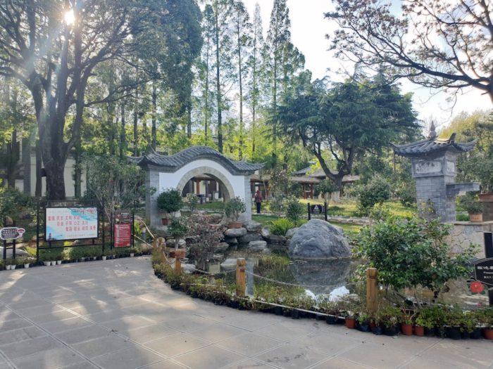 大理古城内の庭
