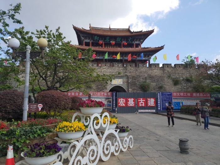 大理古城の入り口となる南門