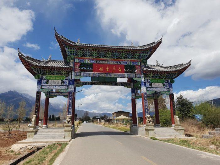 白沙古墳の門