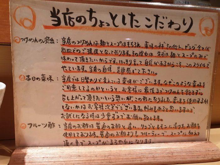 亀有の人気NO1ラーメン つけ麺 道