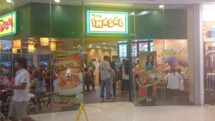 フィリピン チキン INASAL