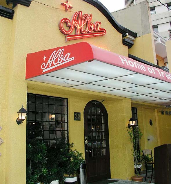 Alba マニラで一番美味しいスペイン料理レストラン