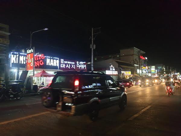 アンヘレスのフレンドシップは韓国料理レストランでいっぱい