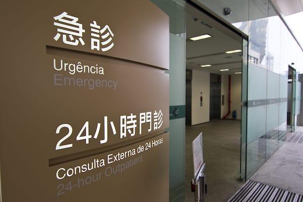 中国語  病院での会話フレーズ