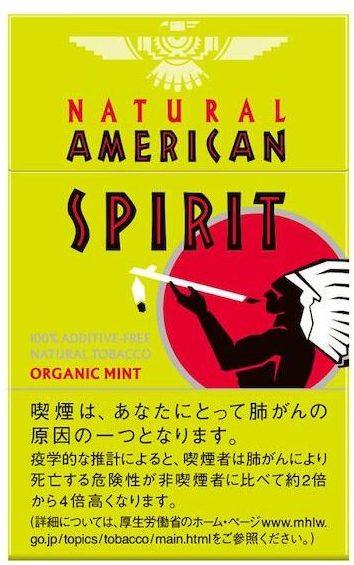禁煙に最適 ナチュラルアメリカンスピリット オーガニックミントワン