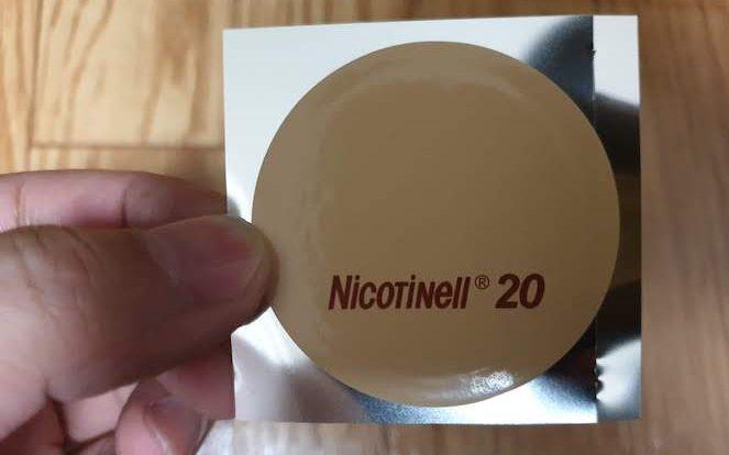 ニコチネルパッチの貼り方