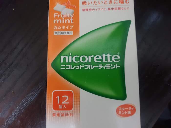 ニコレット®フルーティミント 12個入り