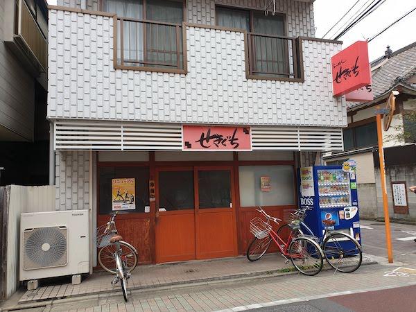 金町駅 せきぐちラーメン末広店