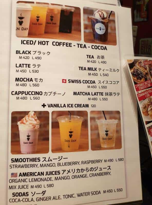 大阪 なんば DanDan English カフェのドリンクメニュー