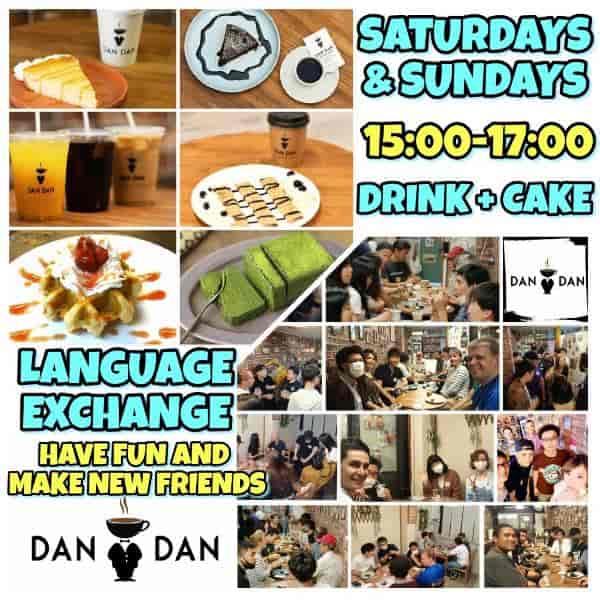 DanDan English カフェで週末に開かれる言語交流会