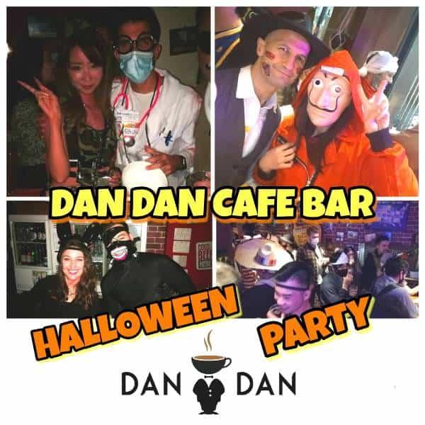 大阪 なんばのDan Dan English カフェのハロウィーンパーティの様子