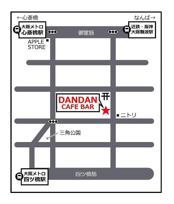 大阪 なんば DanDan English カフェの場所